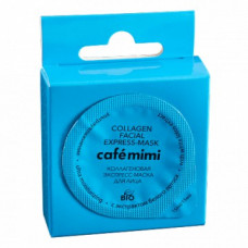 Гель-маска для лица   КОЛЛАГЕНОВАЯ   ультраувлажнение   15ml Cafe mimi