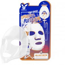 Тканевая маска с эпидермальным фактором   EGF Deep Power Ringer Mask Pack   Elizavecca