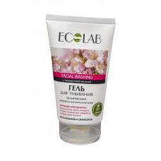 Гель для умывания  УВЛАЖНЯЮЩИЙ  для сухой и чувствительной кожи  150ml EcoLab